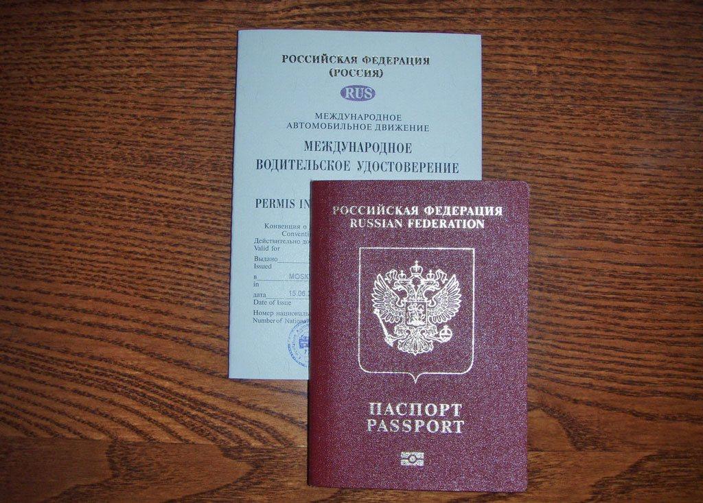 Основным документом для получения МВУ является, конечно же, паспорт