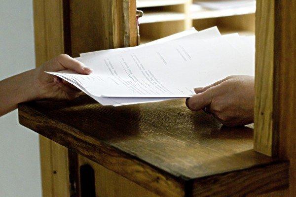 Список документов на права