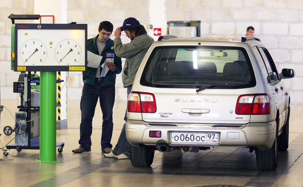Техосмотр автомобиля проводиться на специализированном пункте сотрудниками ГИБДД