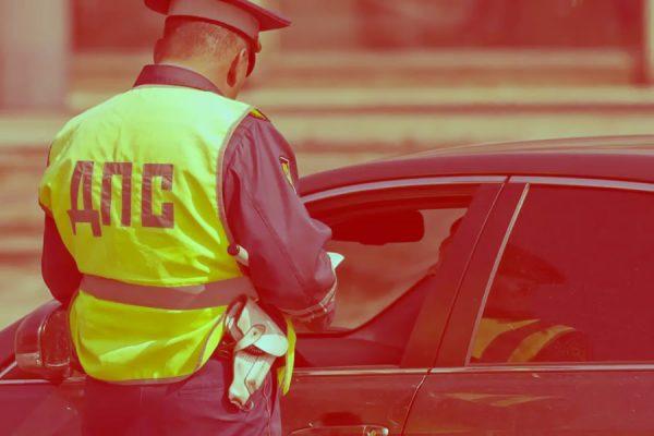 Езда с ограниченной водительской страховкой