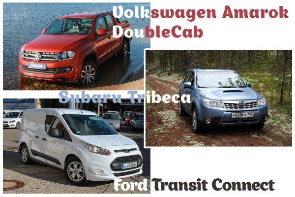 Утилитарные автомобили
