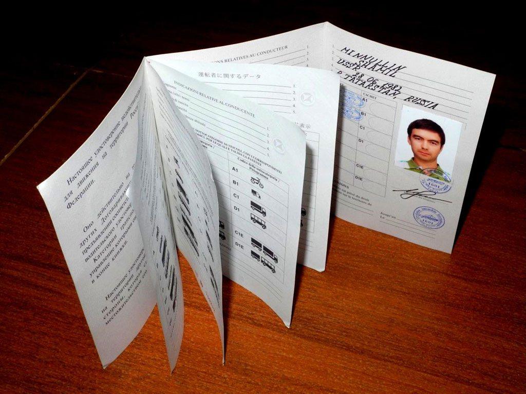 Так выглядят новые международные водительские права