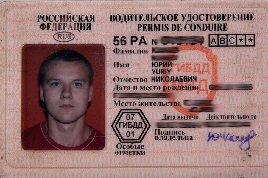 Купить мед справку на водительское удостоверение Москва Алтуфьевский