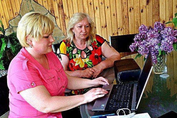 Восстановить права в режиме онлайн