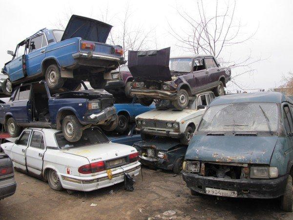 Утилизированные автомобили