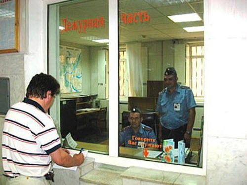 Заявление о восстановлении прав нужно отдать в отделение ГИБДД