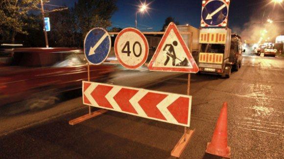 """Знак """"дорожные работы"""" предупреждает о проводимых на пути следования работах"""