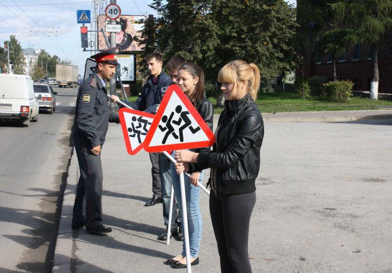 Знак устанавливается в местах концентрации детей