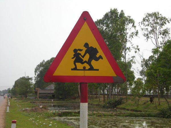 Один из вариантов знака