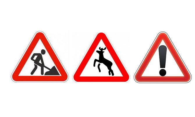 Предупреждающие знаки: «дорожные работы», «дикие животные», «прочие опасности»